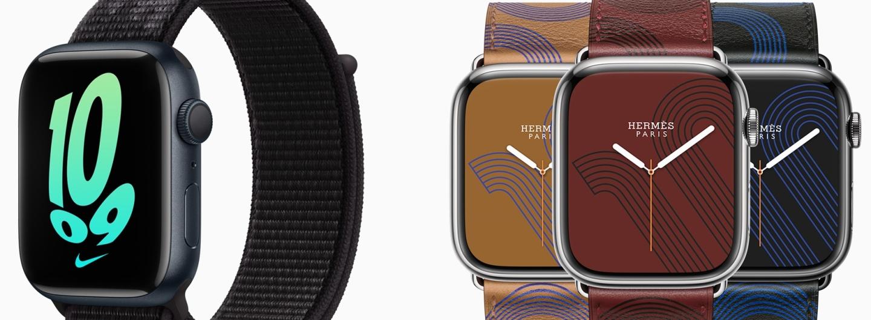 Nike and Hermes Apple Watch 7 displays